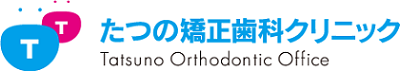御影・たつの矯正歯科クリニック-神戸市東灘区 阪急神戸線 御影駅前